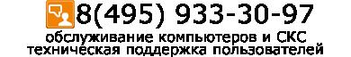 Tech-Help.ru